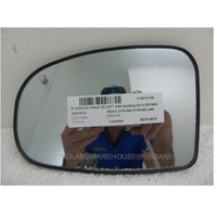suitable for TOYOTA PRIUS ZVW30R - 7/2009 to 12/2015 - LEFT SIDE MIRROR - WITH BACKING - HEATED